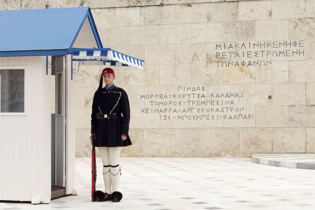 AthensSafe
